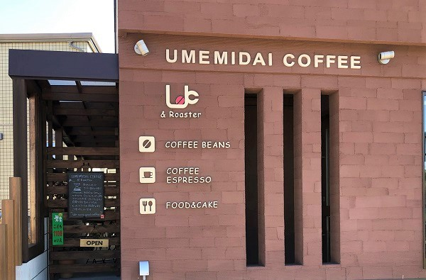 UMEMIDAI COFFEE